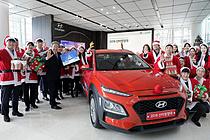 현대차, 산타원정대 발대식 개최