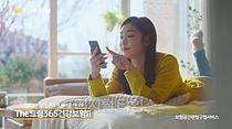 KB손해보험, 신규 TV 광고 캠페인 `희망 가득한 보험`편 선봬