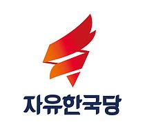 한국당, 김무성·최경환·홍문종·김용태 등 현역 21명 `물갈이`