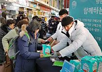 KT, 전통시장 소상공인 지원 행사 열어