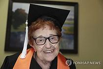 다섯 아이 키운 美할머니 꿈 이뤘다...84세 감격의 대학 졸업장