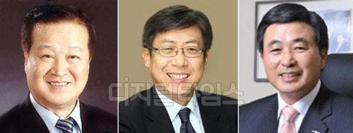 한이헌 전 의원, 저축銀중앙회장 후보 사퇴