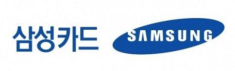 삼성카드, 독거어르신 위한 소화기 나눔