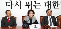 """""""日 외통수로 몰면 한미일 동맹 약화""""… 나경원, 文대통령 신년사 비판"""