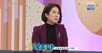 """손경이 `납치+성폭력` 피해자였다..""""피해 여성 침묵할수록 악순환 된다"""""""