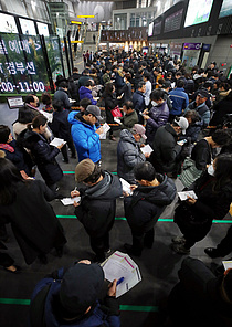설 승차권 예매행렬