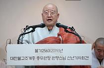 """원행 총무원장 """"금강산 템플스테이 적극 추진"""""""