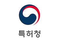 지식재산보호원 내 '영업비밀 보호센터' 오픈
