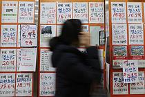 긴장감 감도는 서울 주택시장…집주인 '전전긍긍'