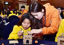 LG화학 `젊은 꿈 키우는 화학캠프` 개최
