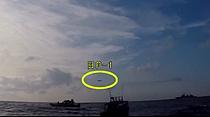 日정부, `레이더갈등` 초계기 레이더 탐지음 공개 추진