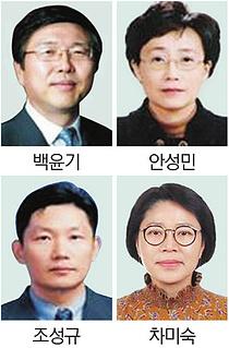 행정조정협의조정위 민간위원 위촉
