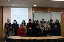 세종대 SW중심사업단, SW에피소드 경진대회 시상식 진행