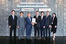 하나카드, 태국 센타라 호텔&리조트와 전략적 제휴 협약 체결