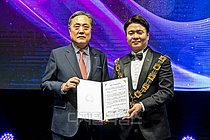 새마을금고, 한국청년회의소와 전략적 업무제휴 협약 체결
