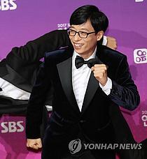유재석 6억 승소, 압류당한 출연료 받게 돼..김용만은 약 1억