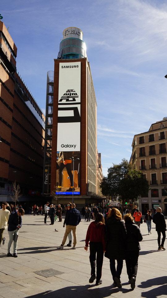 삼성 `갤럭시 언팩` D-8...세계 주요 랜드마크서 옥외광고