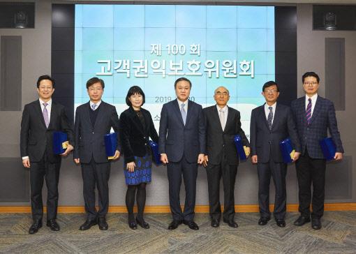 삼성화재, `고객권익보호위원회` 100번째 열고 분쟁조정 토론