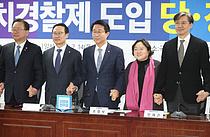 """실생활 밀착업무 수사권 부여… """"자치경찰 지방직 전환 검토"""""""