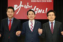 黃 `경제·안보` 吳 `중도확장` 金 `세대교체`