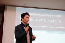 """세종대·세종연구원, 세종포럼 주최...""""4차 산업혁명, 우리는 어디에 있나?"""""""