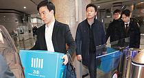 검찰 `손혜원 부동산` 본격 수사… 문화재청·목포시청 압수수색