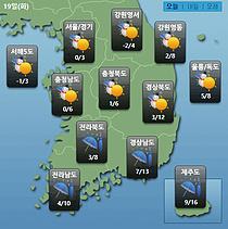 [오늘날씨]전국 눈 또는 비...일부지역 10cm `큰 눈`