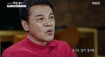 """박일준 알코올중독 경험 """"수술만 6번…간신히 목숨 건져"""""""