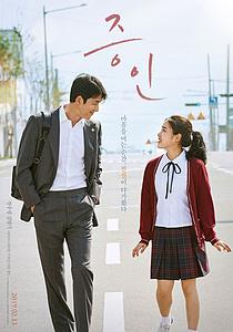 """영화 '증인', 박스오피스 1위 달성 """"역주행 스타트"""""""