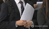 """""""일자리 못찾겠다"""" 구직단념 58만명"""