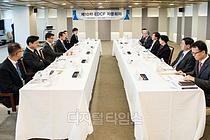 수은, 제10차 `대외경제협력기금 자문회의` 개최