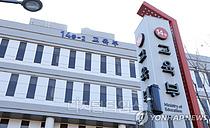 교육부-한국연구재단, 우수 연구인력 시상식 개최