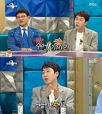 장범준 저작권료, '벚꽃 엔딩'으로 첫 해 5억?..'벚꽃연금' 맞네