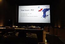 티맥스, OS-클라우드 분야 금융시장 공략 `시동`