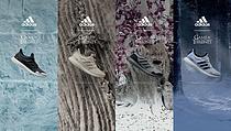 `왕좌의 게임` 옷 입은 `아디다스 울트라부스트`