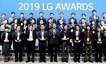 """구광모 LG 회장 """"고객 가치 높이는 혁신에 집중해야"""""""