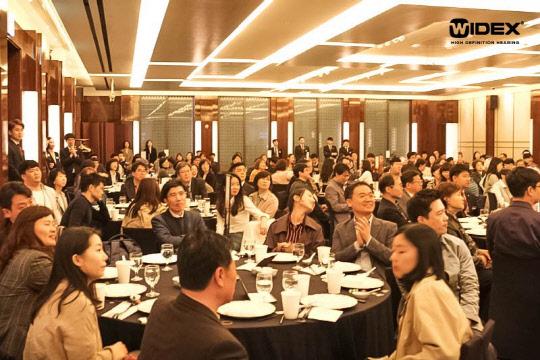 한국와이덱스, 창립 10주년 기념 행사 개최