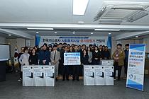 가스公, 산학연 협력 창업 활성화 앞장