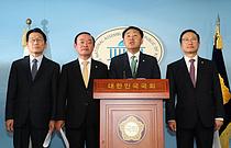 선거제도·사법개혁 패스트트랙 드디어 시동…한국당 뺀 여야 4당 합의