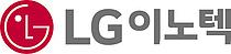 LG이노텍, 11분기 만에 `적자`…아이폰 의존 `독` 됐나