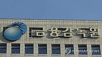 한국형 헤지펀드 줄줄이 퇴출 `경고등`