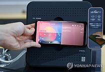 LG, 스마트폰 생산거점 베트남 이전
