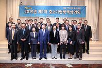 범부처 중기 정책 총괄기구, '중기정책심의회' 본격 가동