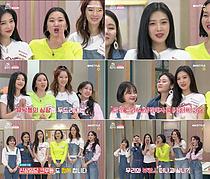 겟잇뷰티 2019, 톱모델 장윤주와 레드벨벳 조이 참가[공식]