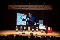 '실패 미공유가 실패'…SK하이닉스, 실패사례 경진대회 개최