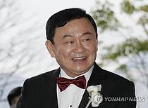 탁신 前총리, EPL 크리스털 팰리스 인수 협상