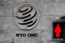 """""""美, WTO 존립 위협""""… 중국, 무역정책 비난"""