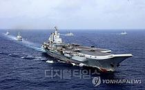 중국 독자건조 첫 항공모함 공식 취역 `초읽기`