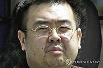 """""""김정남, 反북한단체 망명정부 수반 요청 거절"""""""