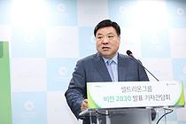 """서정진 셀트리온 회장 """"40조 투자 세계 1위 화이자 잡는다"""""""